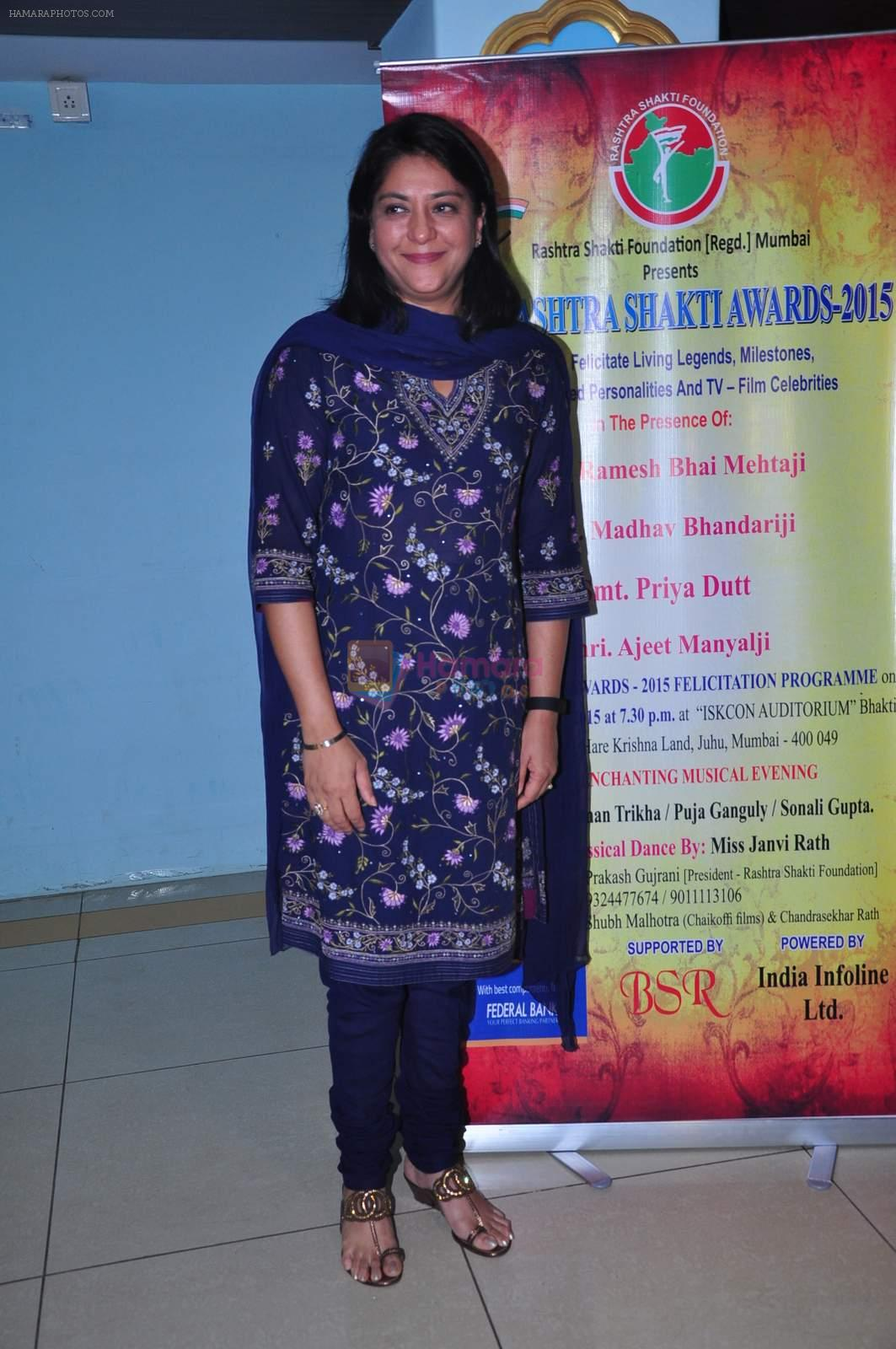 Priya Dutt at Rasthra shakti award in Mumbai on 16th Dec 2015