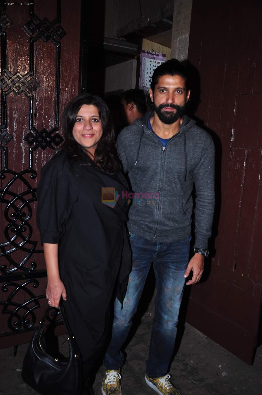 Farhan Akhtar, Zoya Akhtar at Anil kapoor's bday bash on 23rd Dec 2015