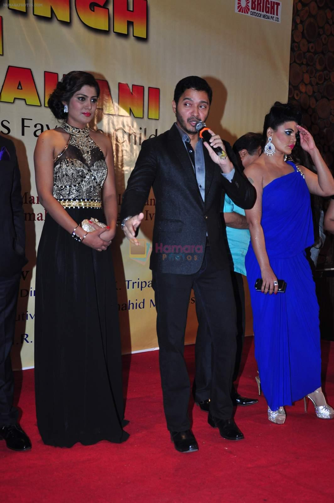 Shreyas Talpade, Rakhi Sawant at the launch of film ajab singh ki gajab kahani on 28th Dec 2015