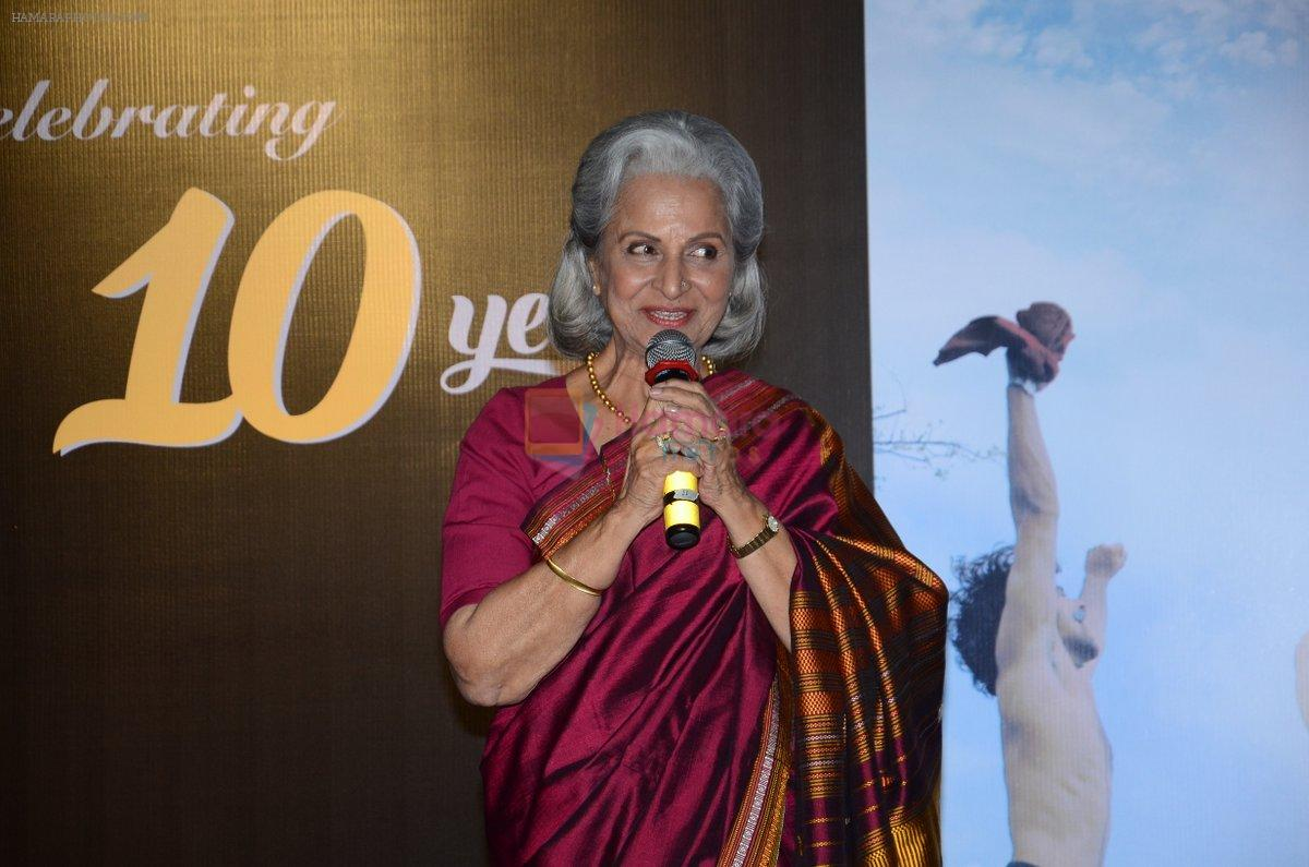 Waheeda Rehman at Press Conference to commemorate 10 years of Rang De Basanti in PVR on 25th Jan 2016
