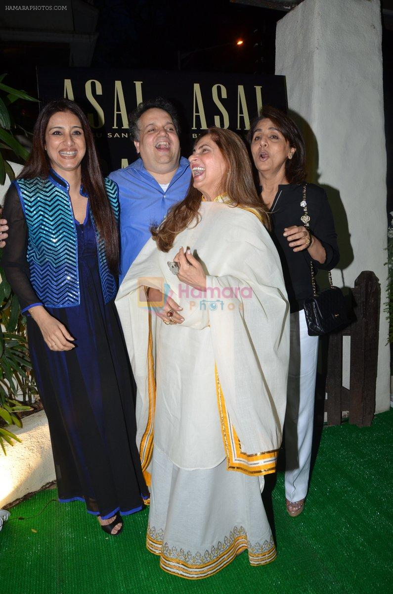 Tabu, Neetu Singh, Dimple Kapadia at abusandeep store launch in bandra on 26th Feb 2016