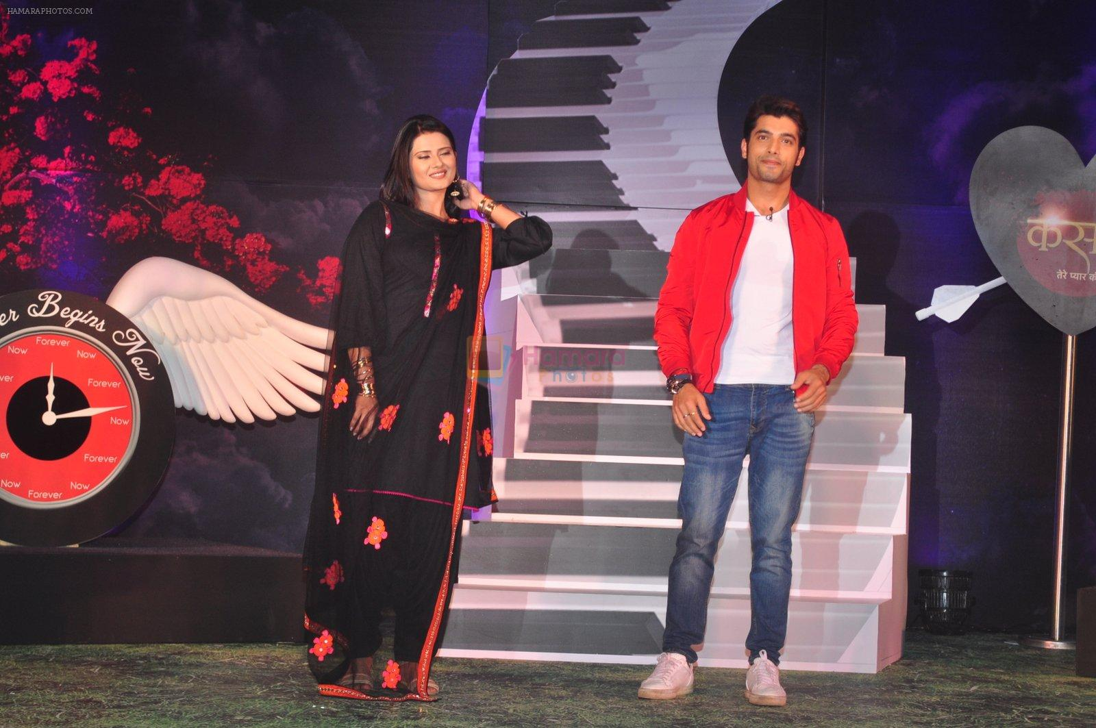 Kratika sengar, Sharad Malhotra at the launch of new show Kasam Tere Pyar Ki on 1st March 2016