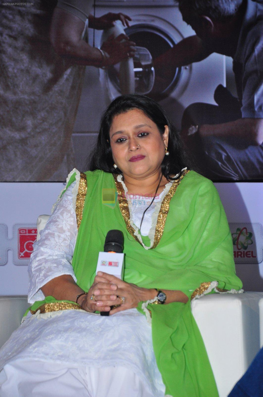 Supriya Pathak At Ariel Debate On Women's Day on 8th March 2016