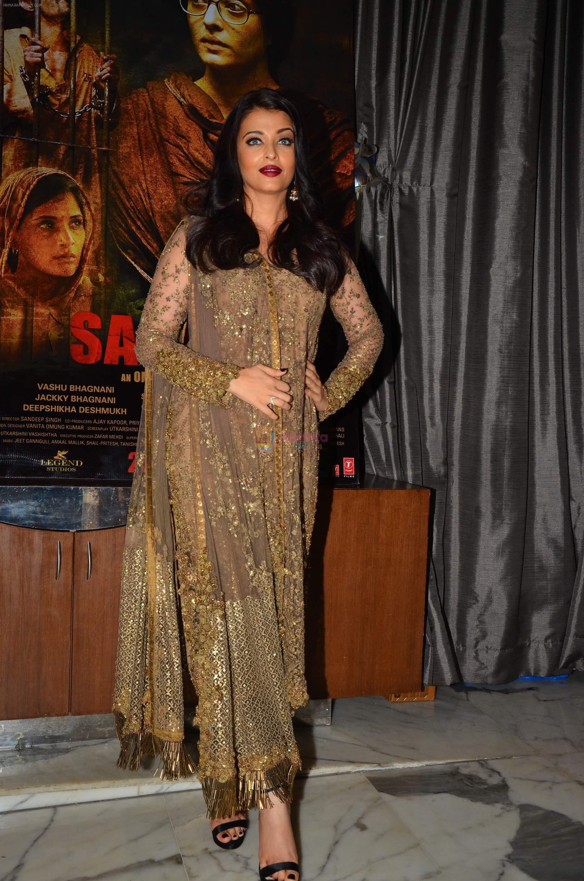 Aishwarya Rai Bachchan at the Success bash of Sarbjit on 26th May 2016