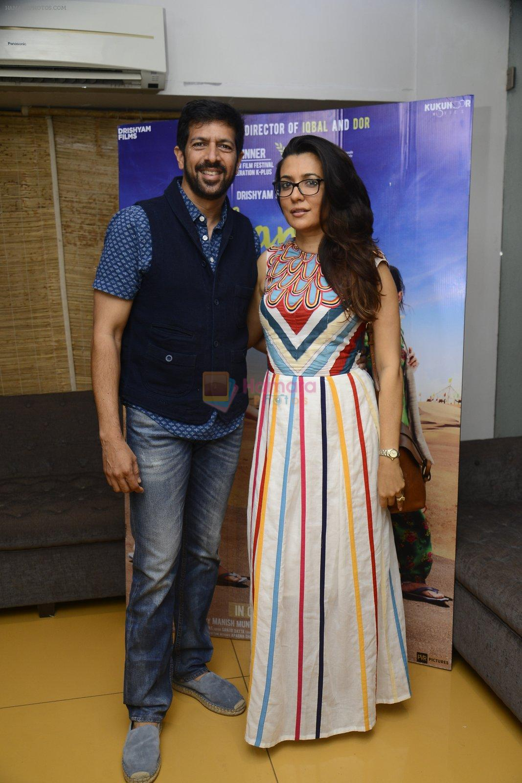 Mini Mathur, Kabir Khan at Dhanak film screening in Mumbai on 29th May 2016