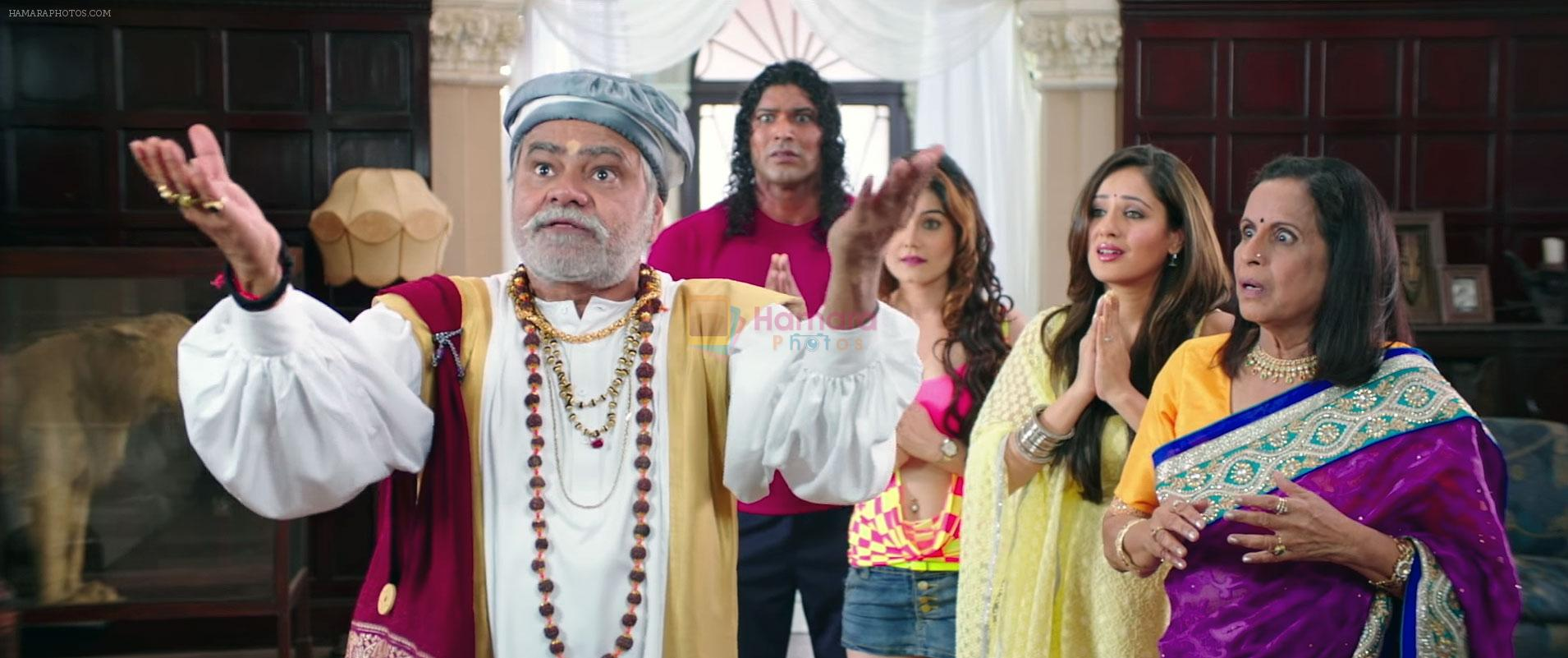 Sanjay Mishra in Great Grand Masti Movie Still
