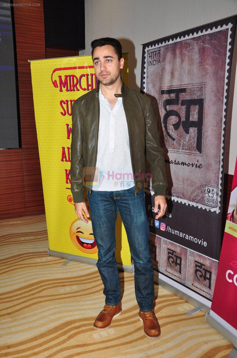 Imran KHan at special screening of The Virgins in Hard Rock Cafe on 30th June 2016