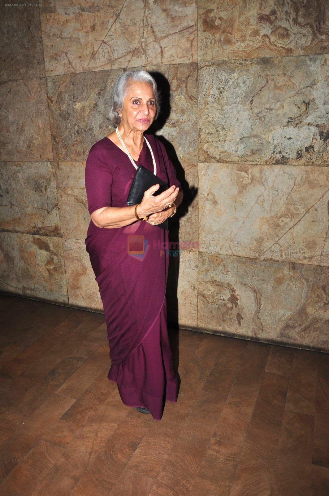 Waheeda Rehman at salman khan's sultan movie screening on 5th July 2016