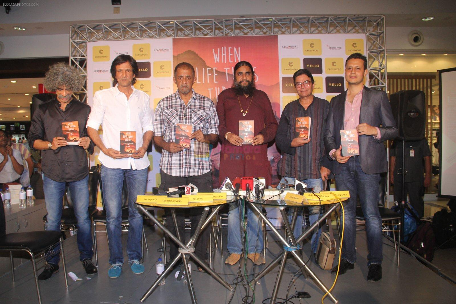 Makarand Deshpande, Kay Kay Menon at Raj Supe book launch in Mumbai on 27th July 2016
