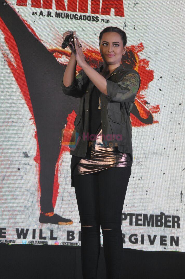 Sonakshi Sinha launches Rajj Rajj Ke song from Akira movie on 3rd August 2016