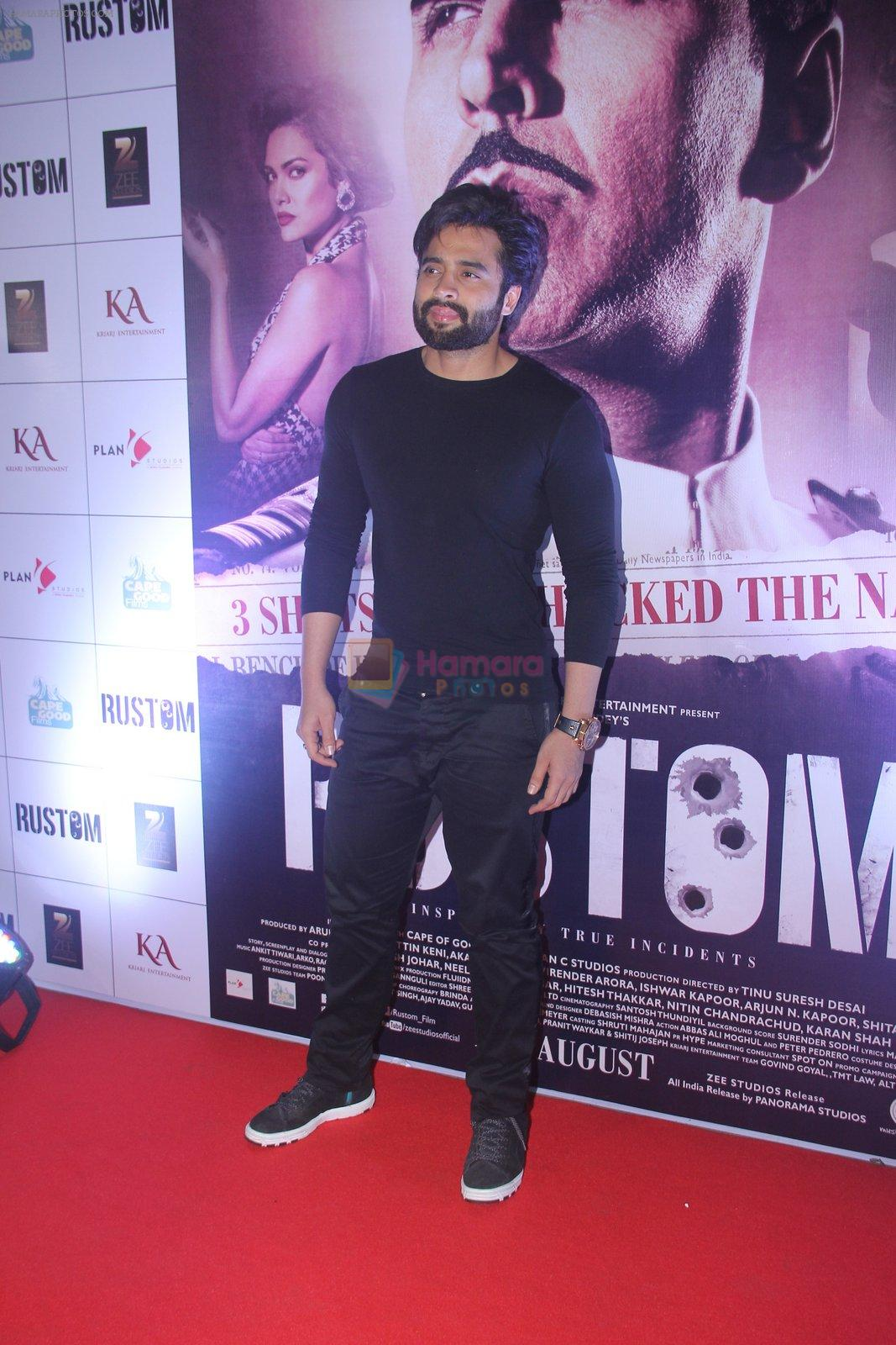 Jackky Bhagnani at Rustom screening in Sunny Super Sound on 11th Aug 2016