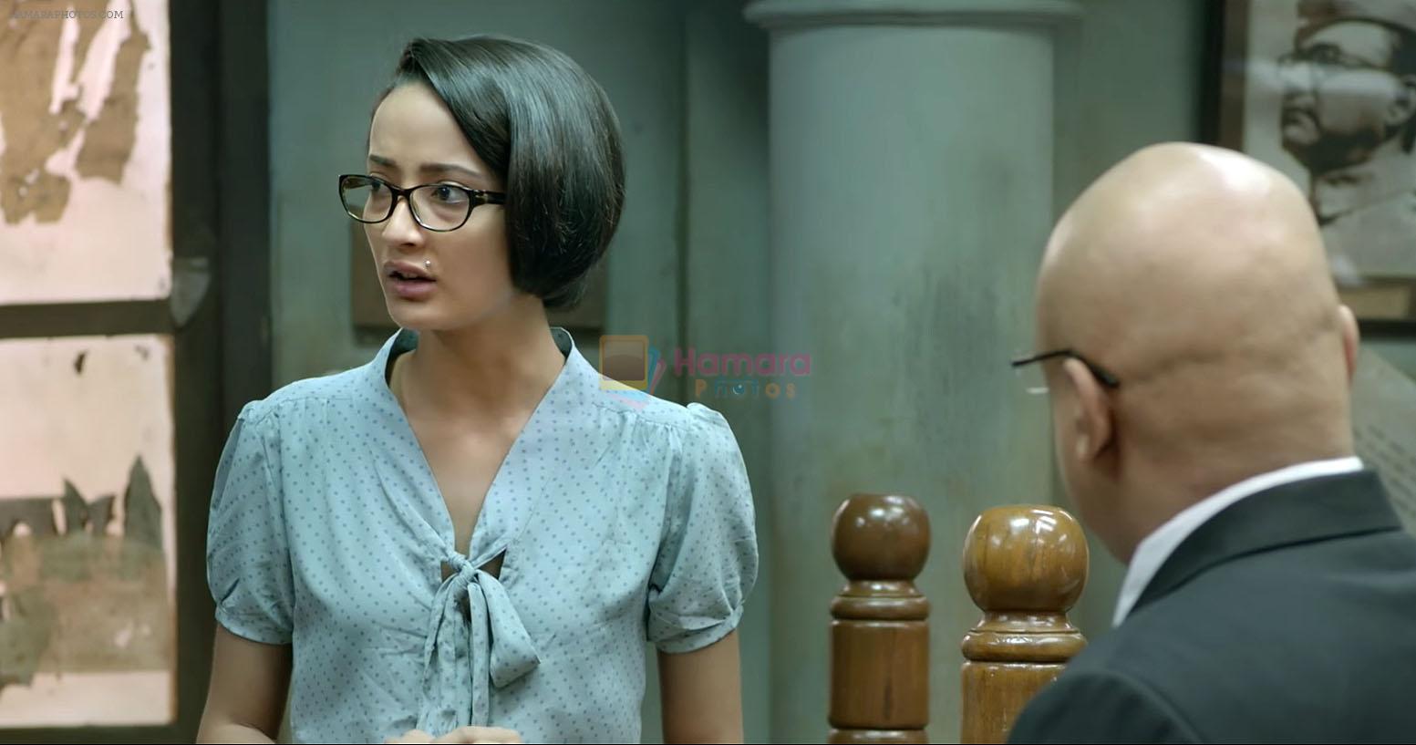 Andrea Tariang in Pink Movie Still
