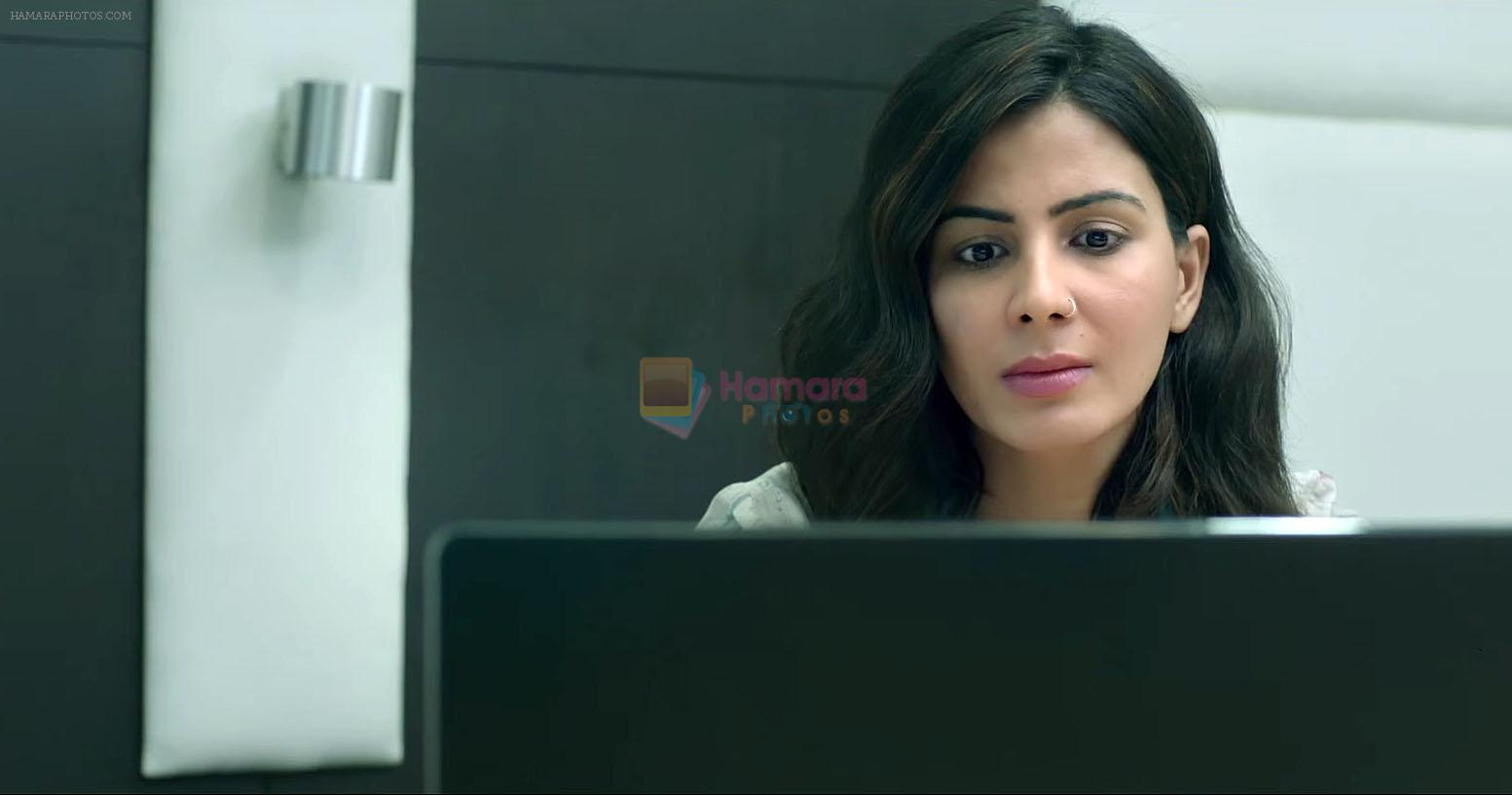 Kirti Kulhari in Pink Movie Still