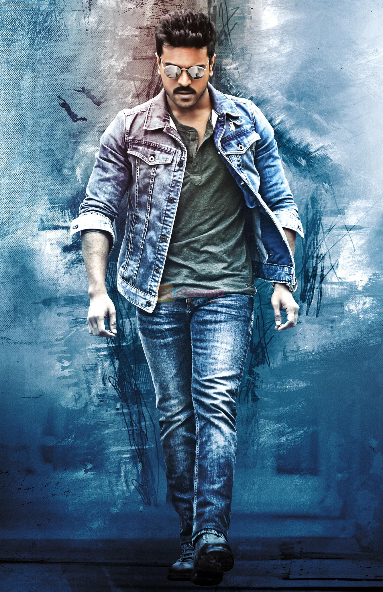 Ram Charan Dhruva First look still with out LOGO