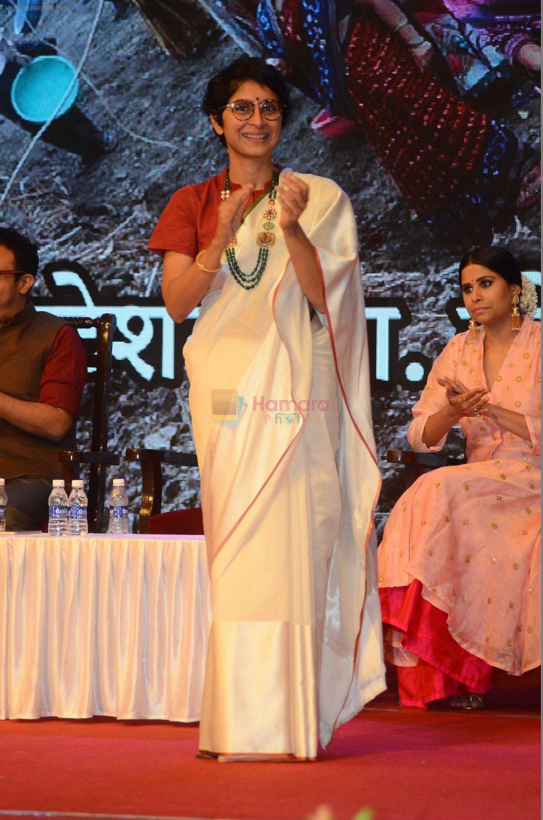 Kiran Rao at Satyamev Jayate Awards in Mumbai on 15th Aug 2016
