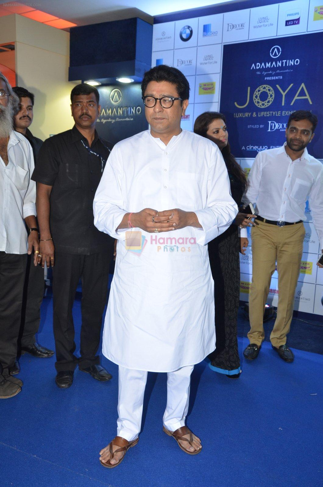 at Joya exhibition in Mumbai on 16th Aug 2016