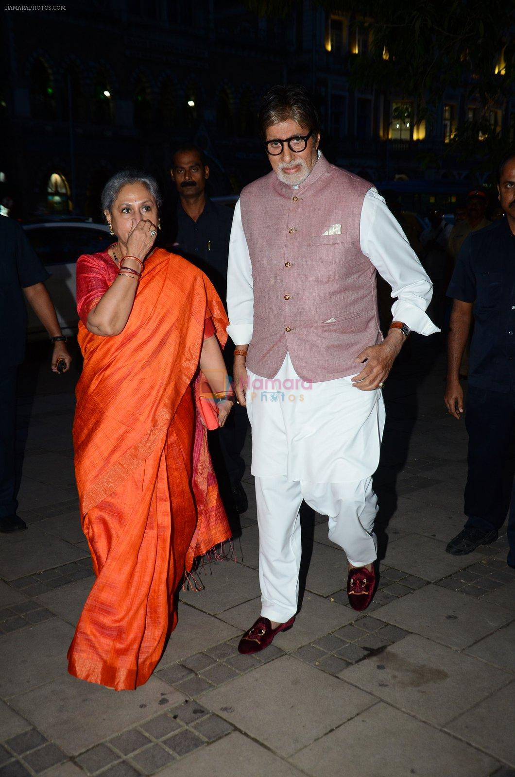 Amitabh Bachchan, Jaya Bachchan at Dilip De's art event on 16th Aug 2016