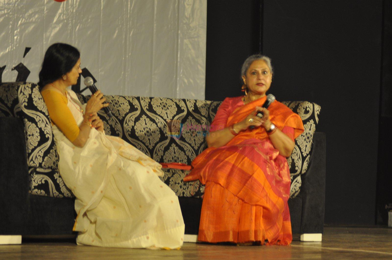 Jaya Bachchan at Umang fest on 16th Aug 2016
