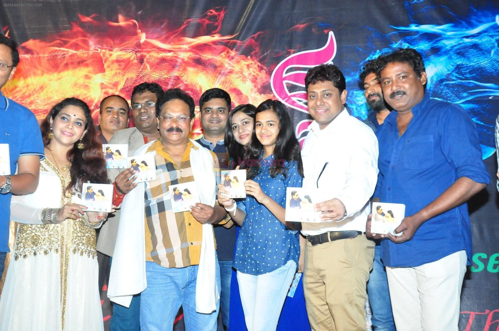 Saiya Re Album Launch