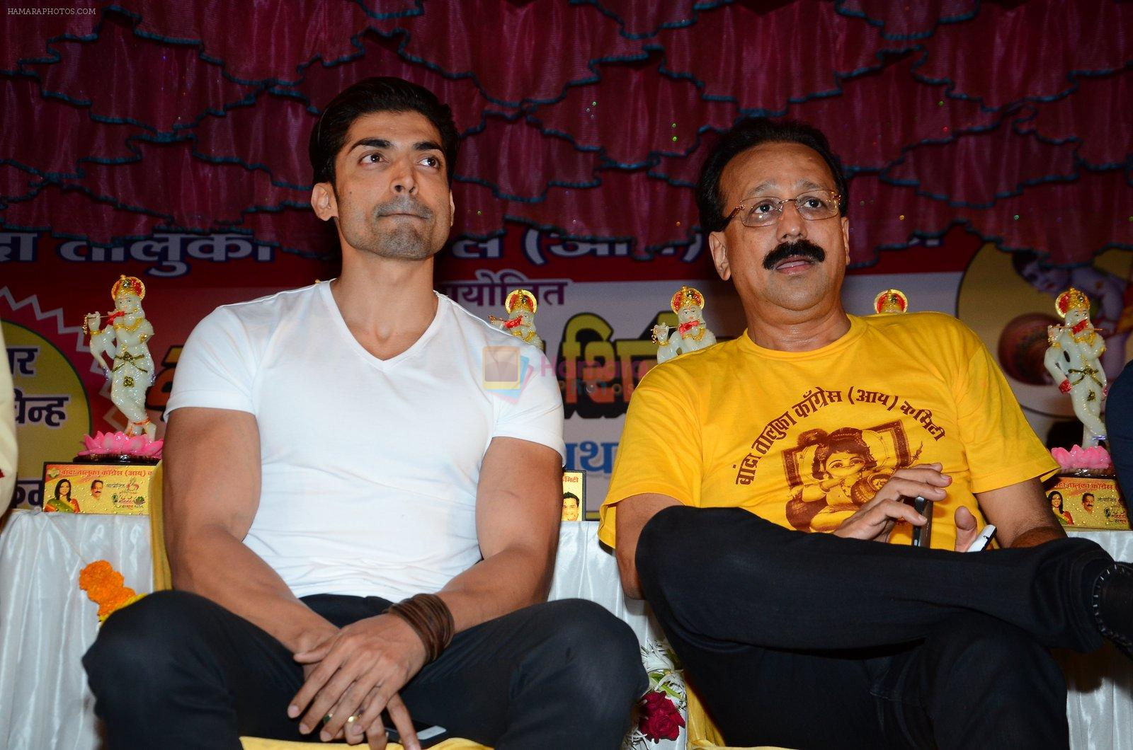 Gurmeet Choudhary at Baba siddiqui dahi handi on 23rd Aug 2016