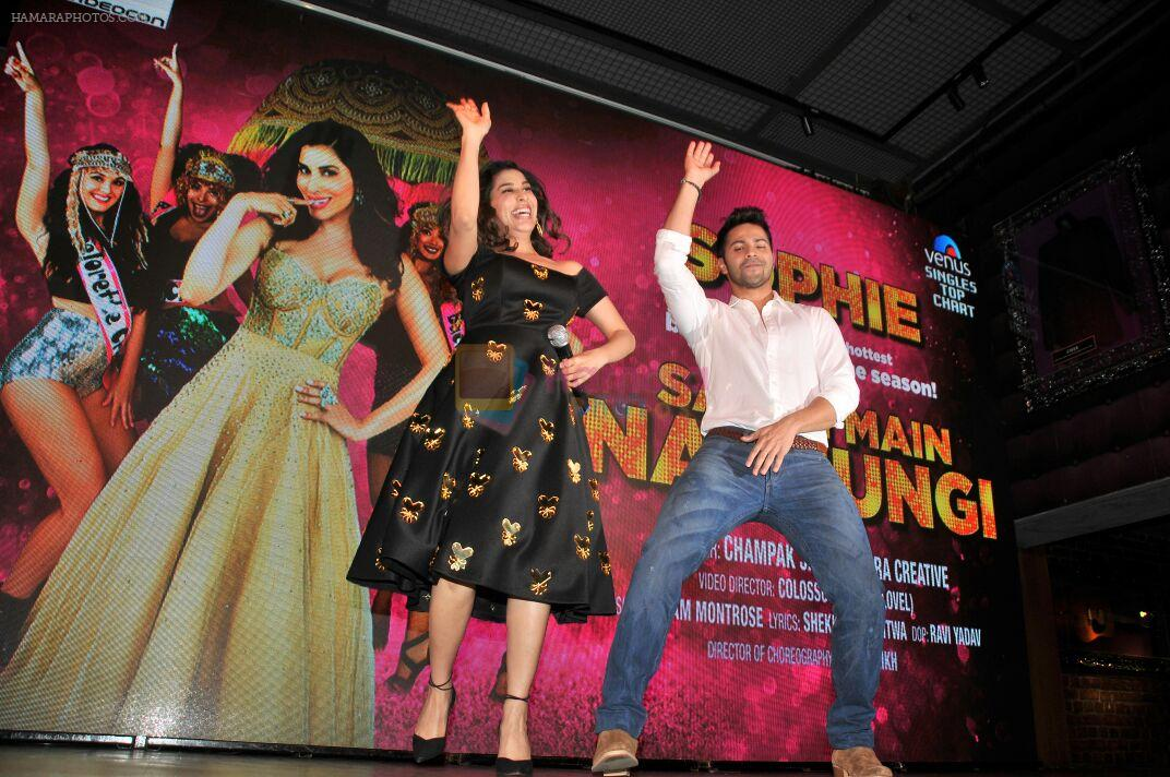 Varun Dhawan launches Sophie Choudry's new album on 27th Aug 2016