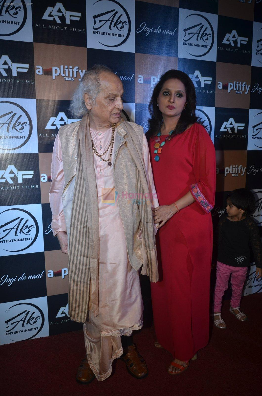 Pandit Jasraj at Richa Sharma's birthday Bash on 29th Aug 2016