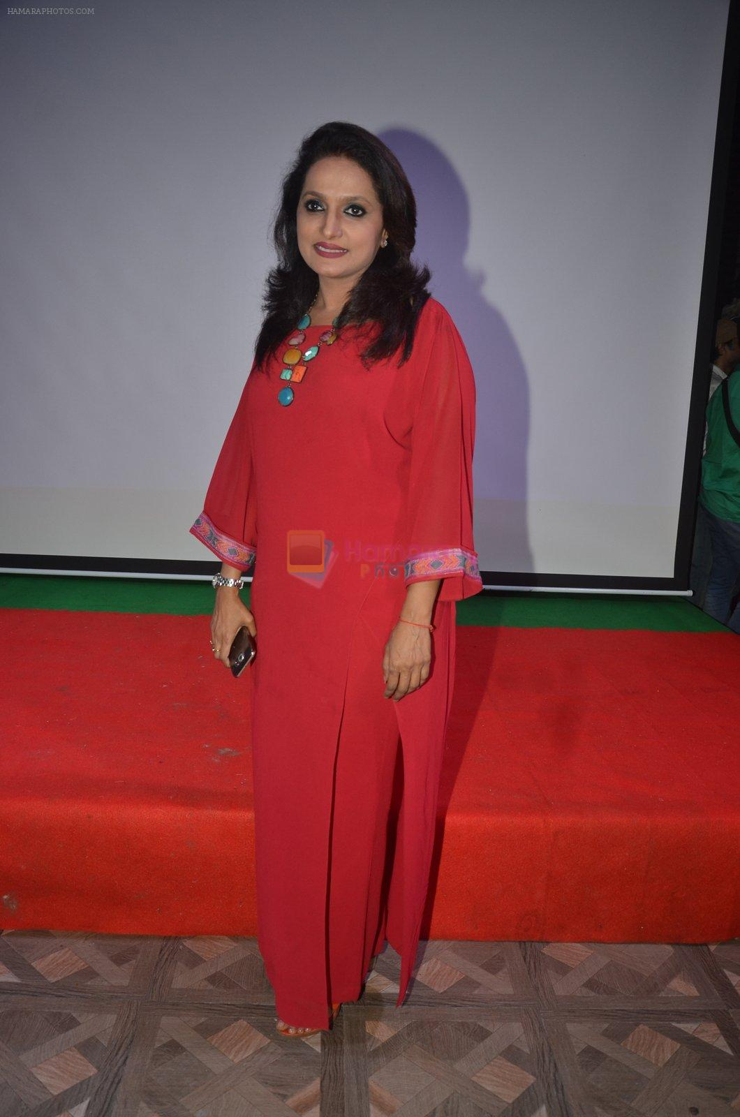 Durga Jasraj at Richa Sharma's birthday Bash on 29th Aug 2016