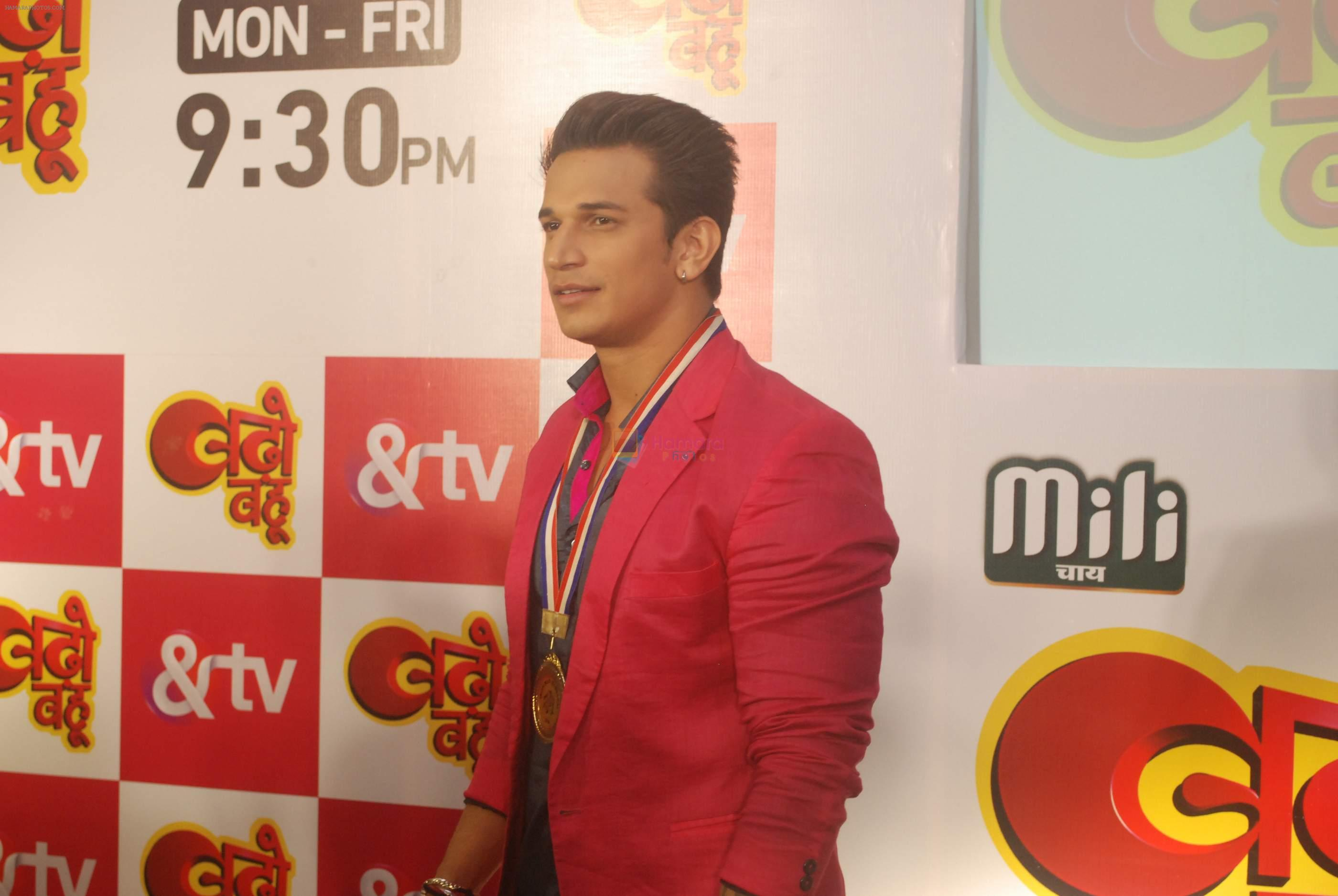 Prince Narula at &tv new show launch on 30th Aug 2016