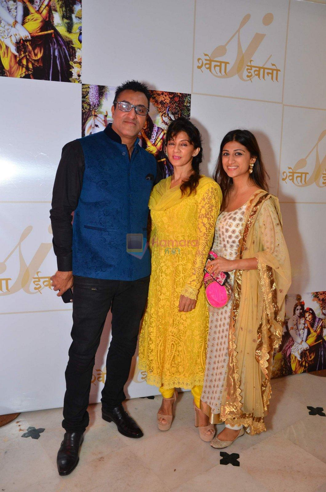 mohammad morani with zara morani and daughter Shaza at singer Shweta Pandit's wedding with Italian boy friend Ivano Fucci on 2nd Sept 2016