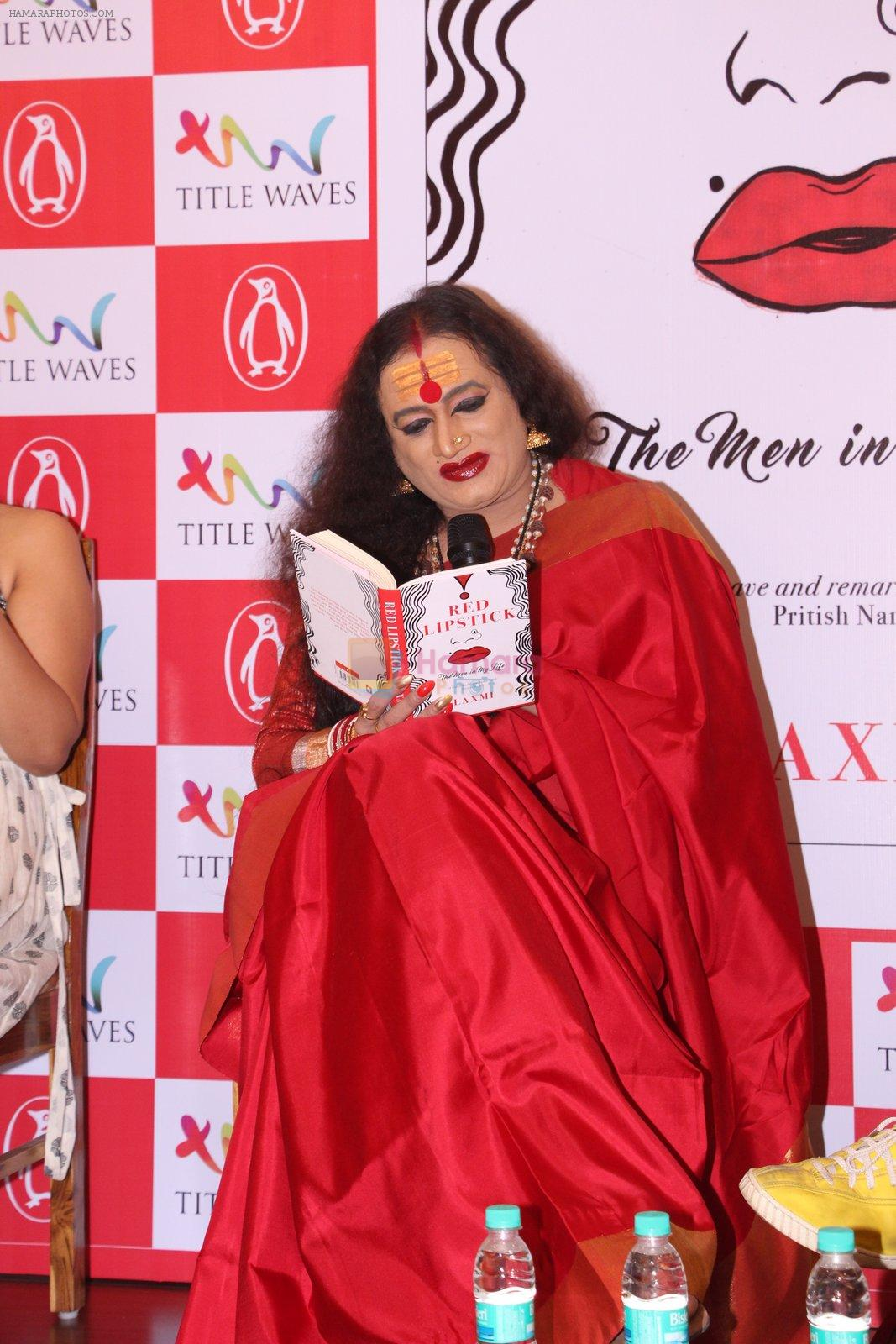 Lakshmi Tripathi at book launch on 3rd Sept 2016