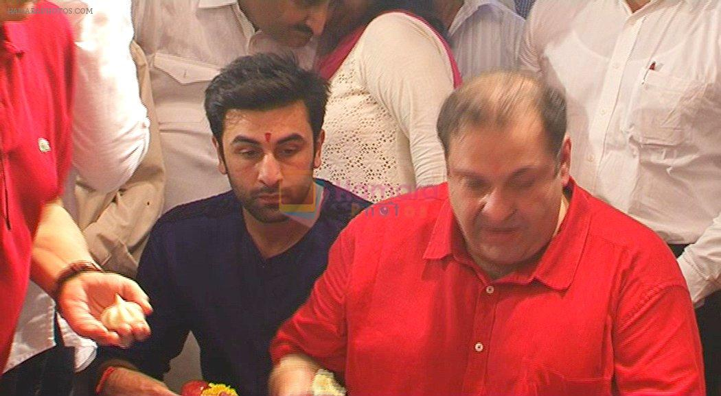 Ranbir Kapoor, Rajiv Kapoor at RK Ganpati celebration on 5th Sept 2016