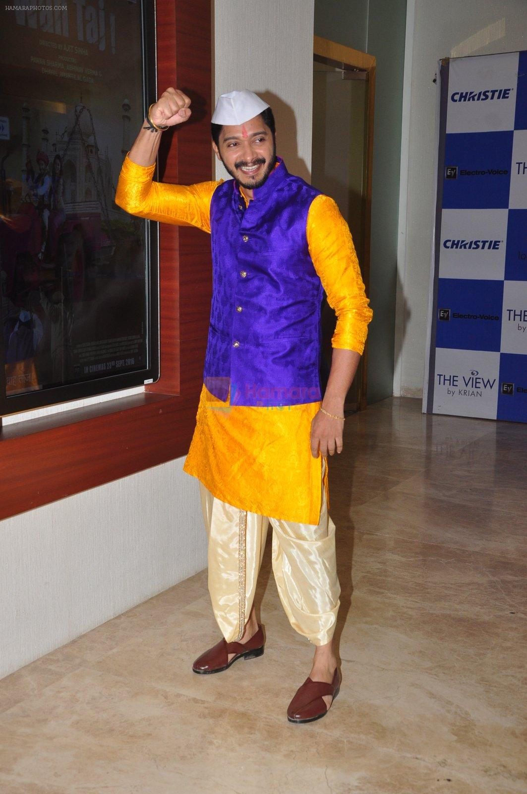 Shreyas Talpade during the trailer launch of film Wah Taj in Mumbai on 7th Sept 2016