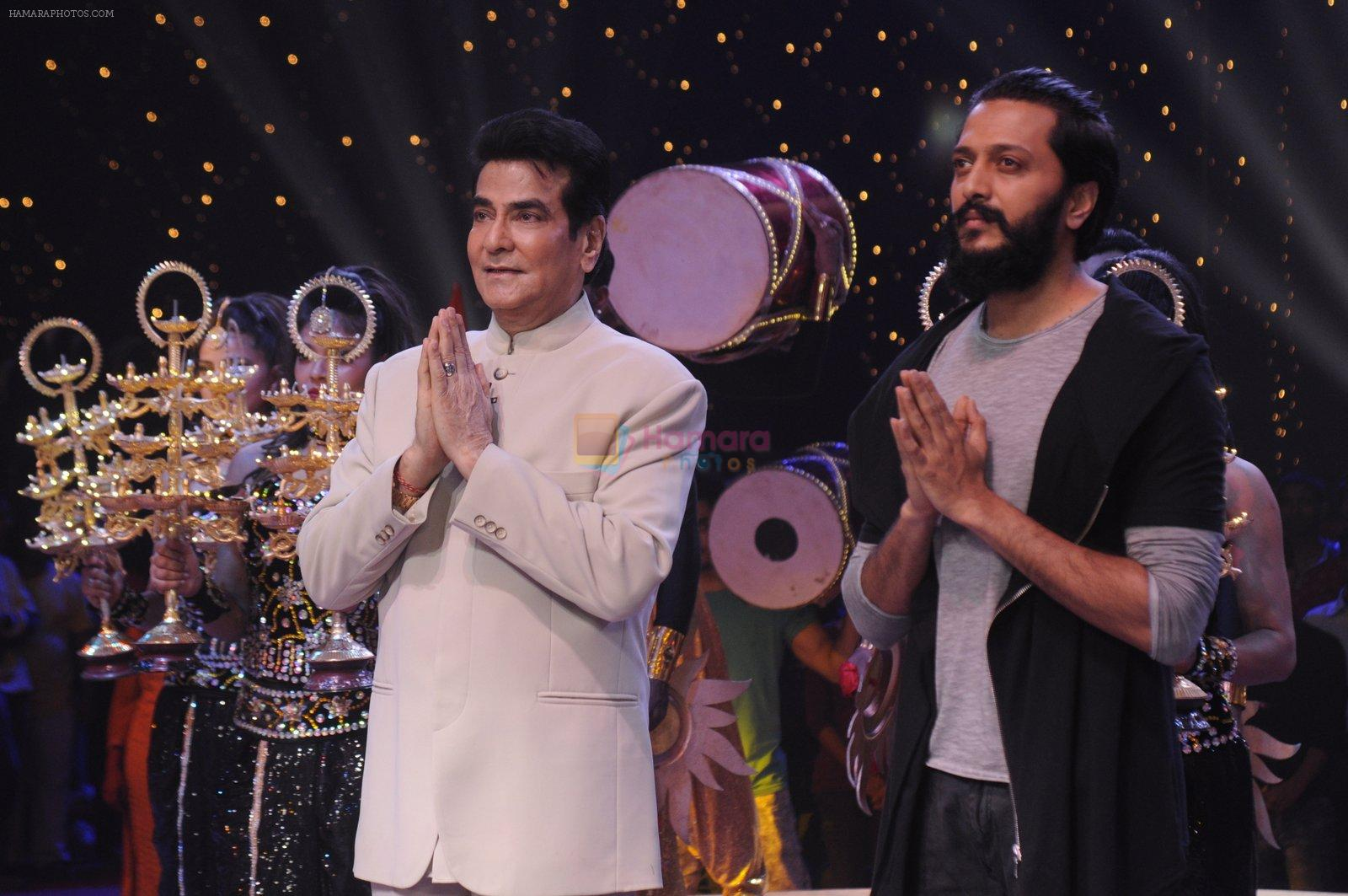 Jeetendra, Ritesh Deshmukh promote Banjo on the sets of Kumkum Bhagya on 7th Sept 2016