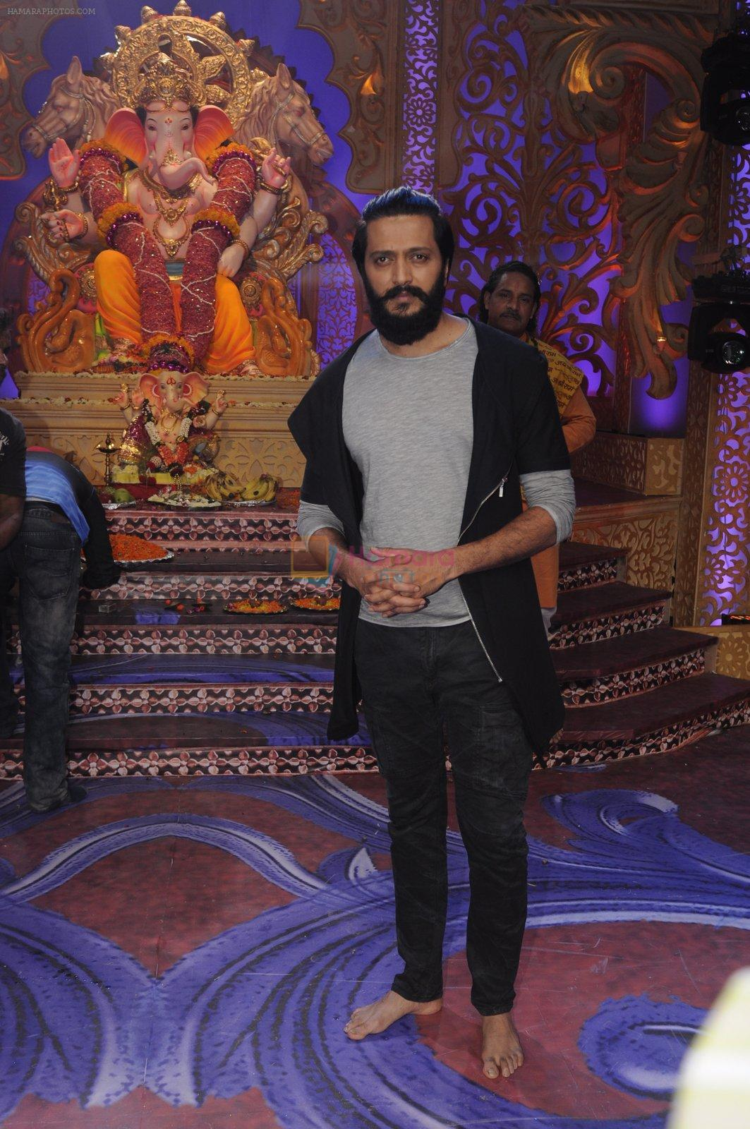 Ritesh Deshmukh promote Banjo on the sets of Kumkum Bhagya on 7th Sept 2016
