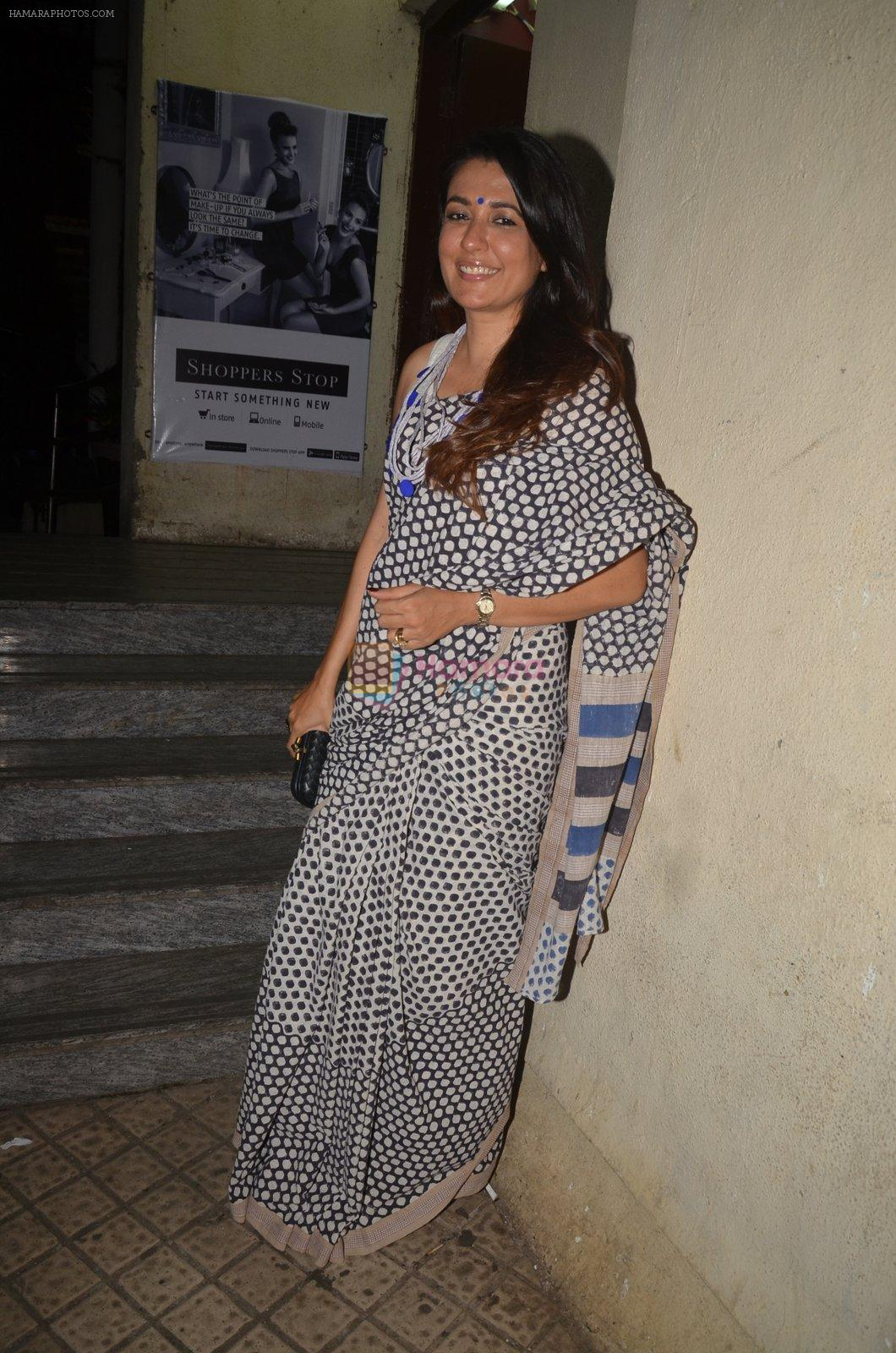 Mini Mathur at Baar Baar Dekho Screening on 8th Sept 2016