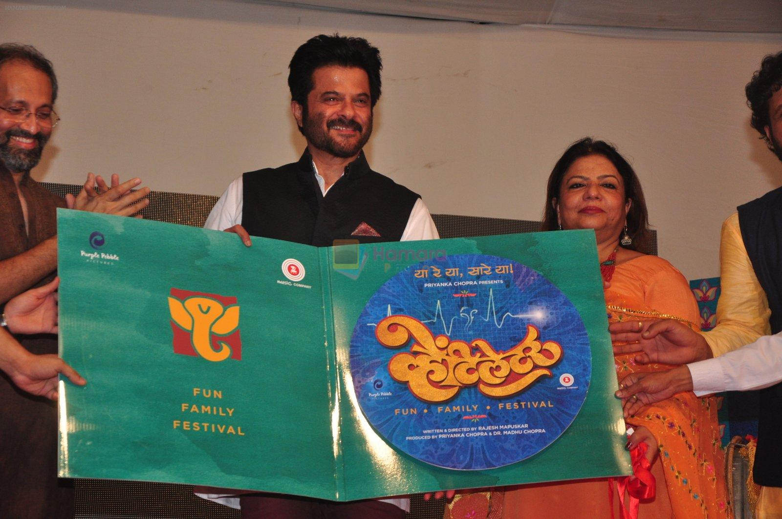Anil Kapoor unveils the music of Marathi movie Ventilator on 8th Sept 2016