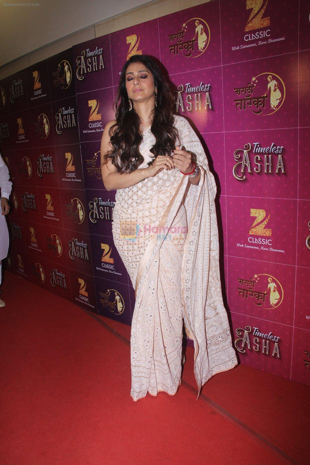 Bollywood actor Tabu during the musical concert Timless Asha organised by Zee Classsic on occasion of Bollywood singer Asha Bhosle 83rd birthday in Mumbai, India on September 8, 2016