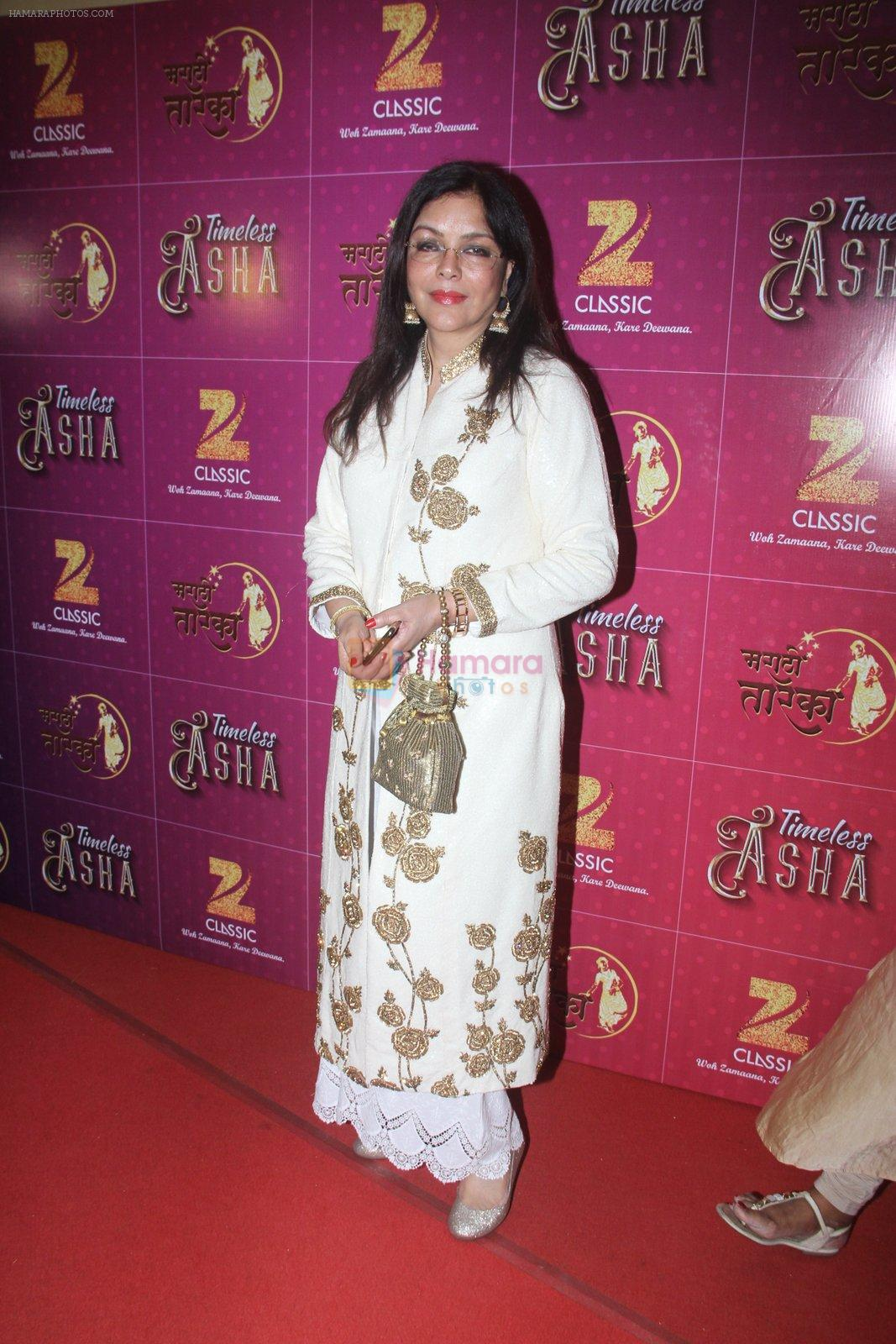Zeenat Aman during the musical concert Timless Asha organised by Zee Classsic on occasion of Bollywood singer Asha Bhosle 83rd birthday in Mumbai, India on September 8, 2016