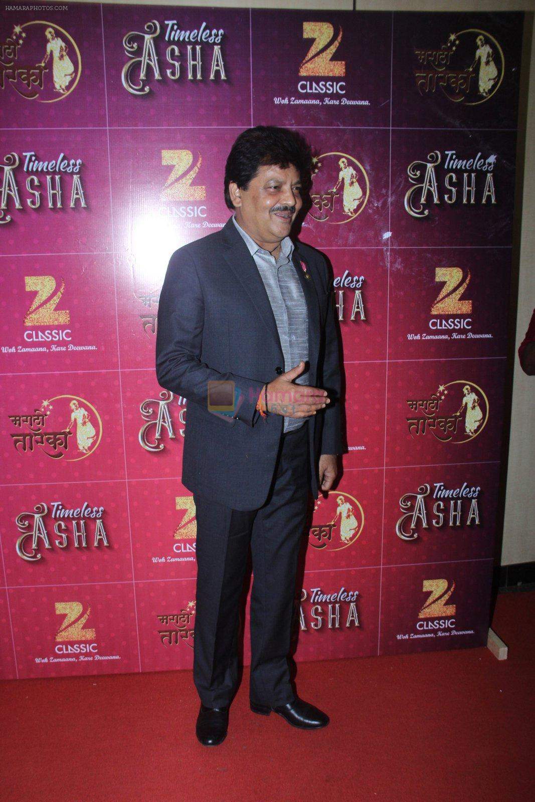 Bollywood singer Udit Narayan during the musical concert Timless Asha organised by Zee Classsic on occasion of Bollywood singer Asha Bhosle 83rd birthday in Mumbai, India on September 8, 2016