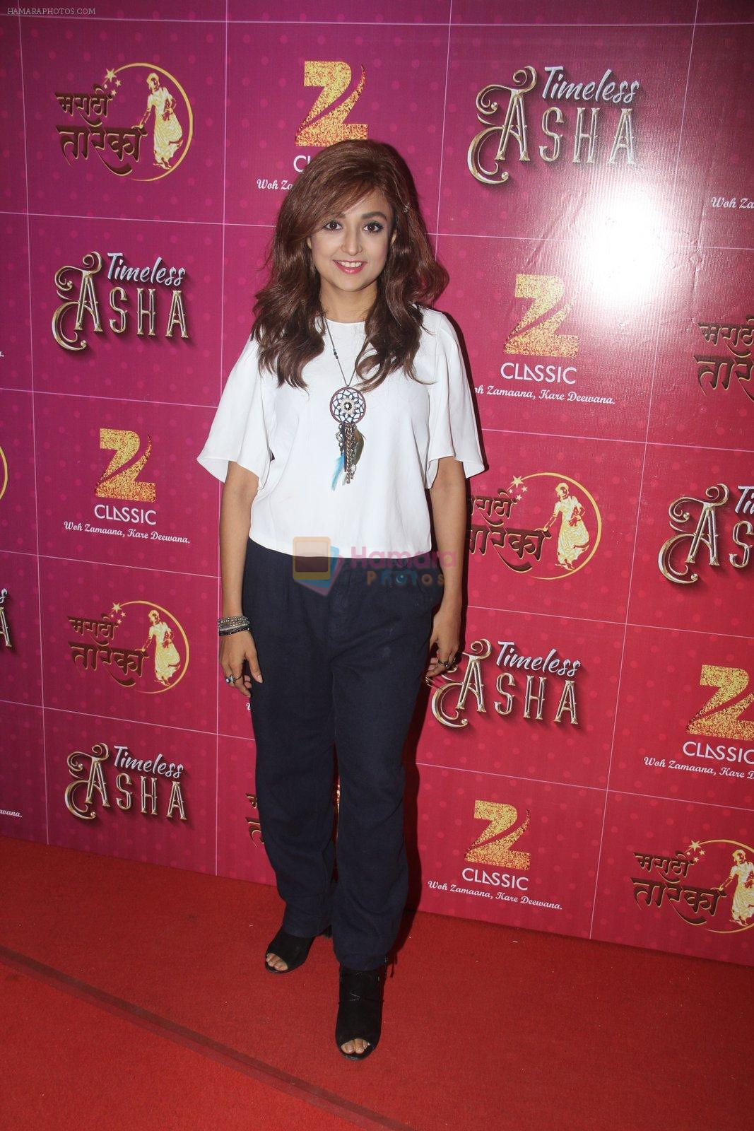 Monali Thakur during the occasion of Bollywood singer Asha Bhosle 83rd birthday in Mumbai, India on September 8, 2016