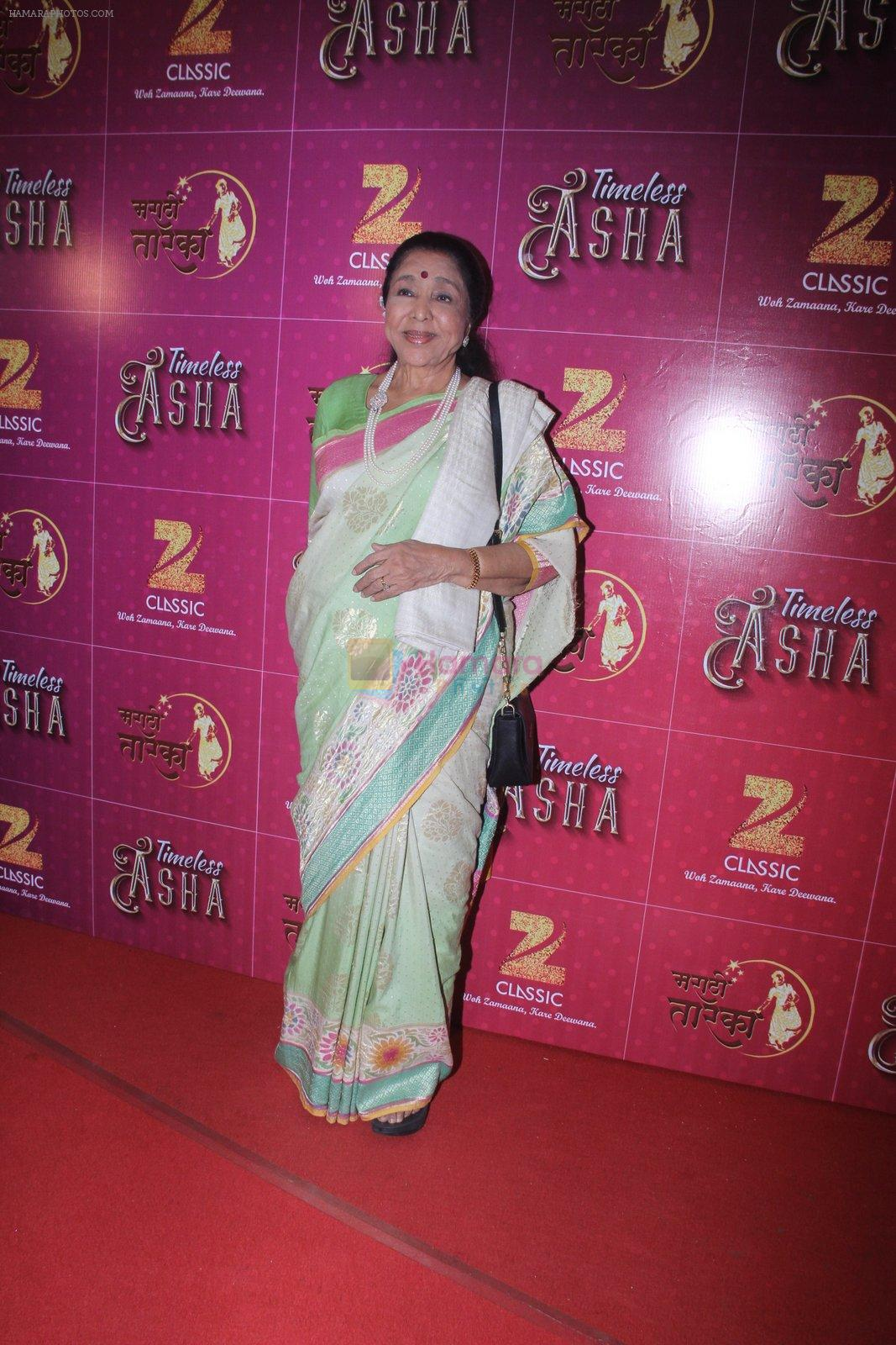 Bollywood singer Asha Bhosle during the musical concert Timless Asha organised by Zee Classsic on occasion of her 83rd birthday in Mumbai, India on September 8, 2016