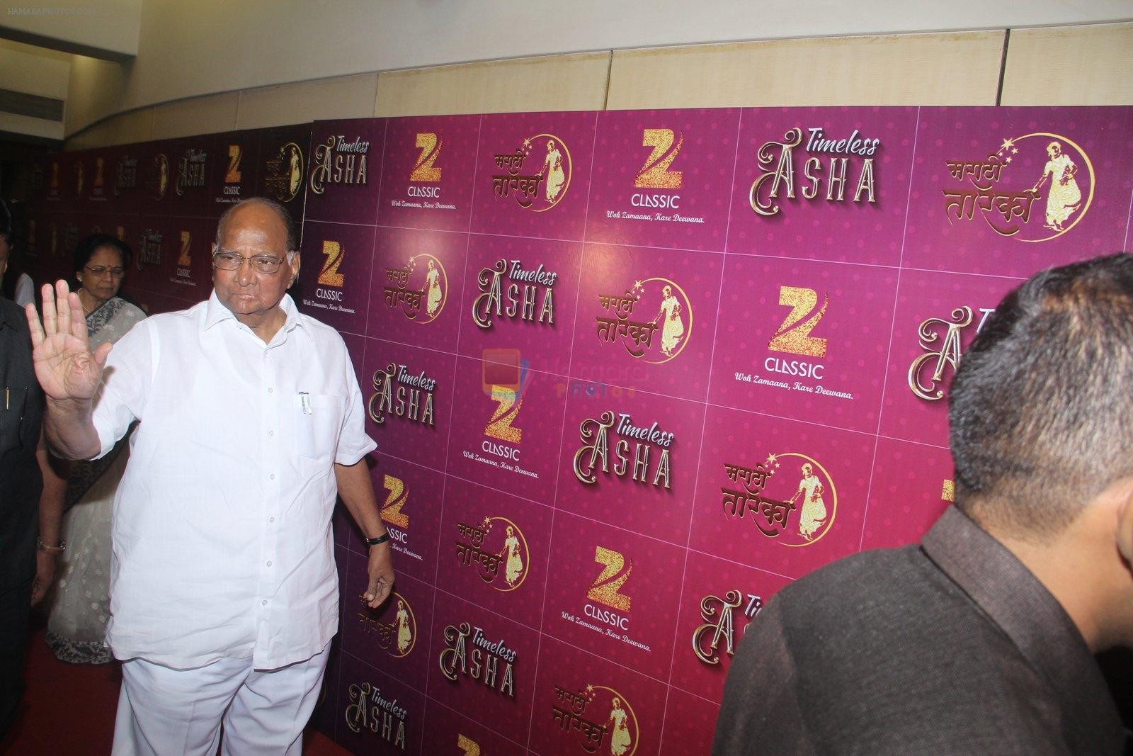 Sharad Pawar during the musical concert Timless Asha organised by Zee Classsic on occasion of Bollywood singer Asha Bhosle 83rd birthday in Mumbai, India on September 8, 2016
