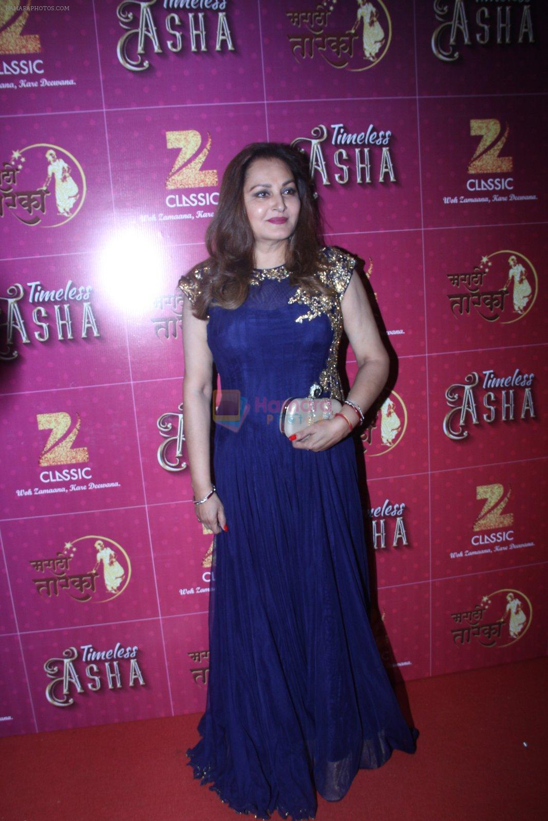 Bollywood actor Jaya Prada during the musical concert Timless Asha organised by Zee Classsic on occasion of Bollywood singer Asha Bhosle 83rd birthday in Mumbai, India on September 8, 2016