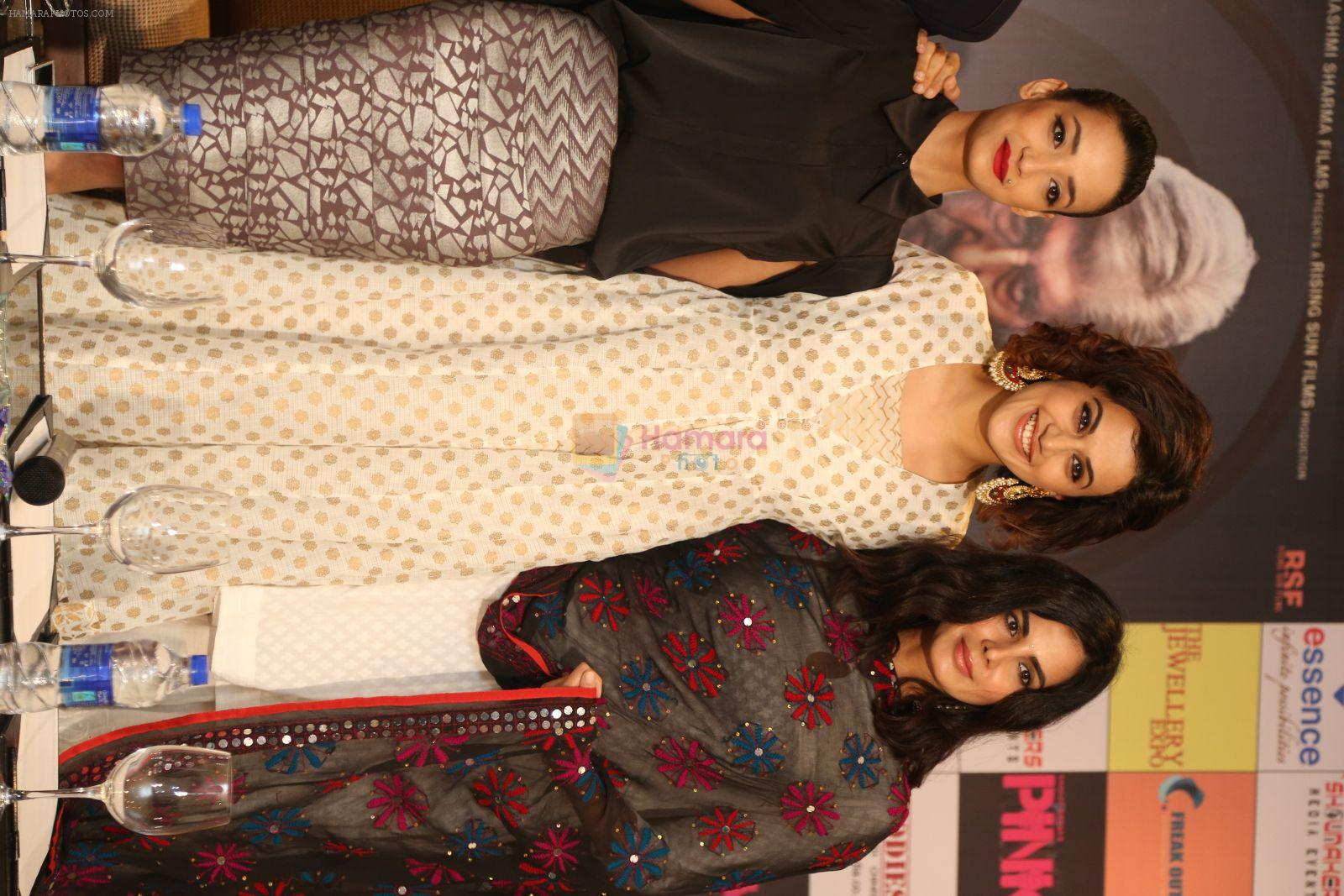 Taapsee Pannu , Kirti Kulhari, Andrea Tariang at Pink press meet in Mumbai on 9th Sept 2016