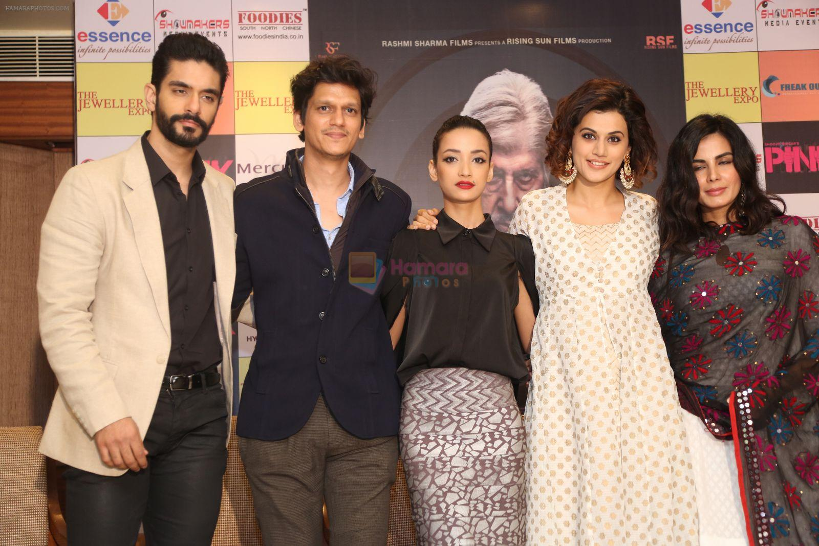 Taapsee Pannu , Kirti Kulhari, Andrea Tariang, Angad Bedi at Pink press meet in Mumbai on 9th Sept 2016