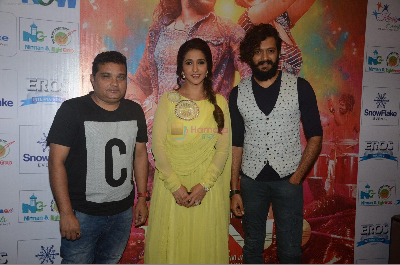 Riteish Deshmukh, Ravi Jadhav, Krishika Lulla at Banjo press meet in Pune on 9th Sept 2016