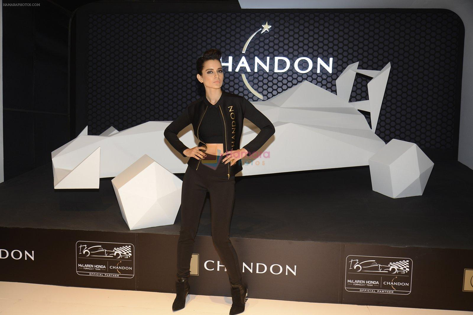 Kangana Ranaut at the unveiling Chandon X McLaren Honda installation in Mumbai on 9th Sept 2016