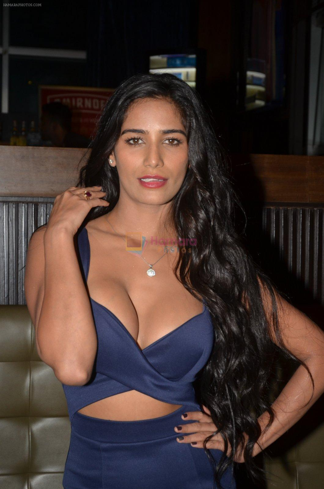 Poonam Pandey's Short film The Weekend which is for mobile lovers on 12th Sept 2016