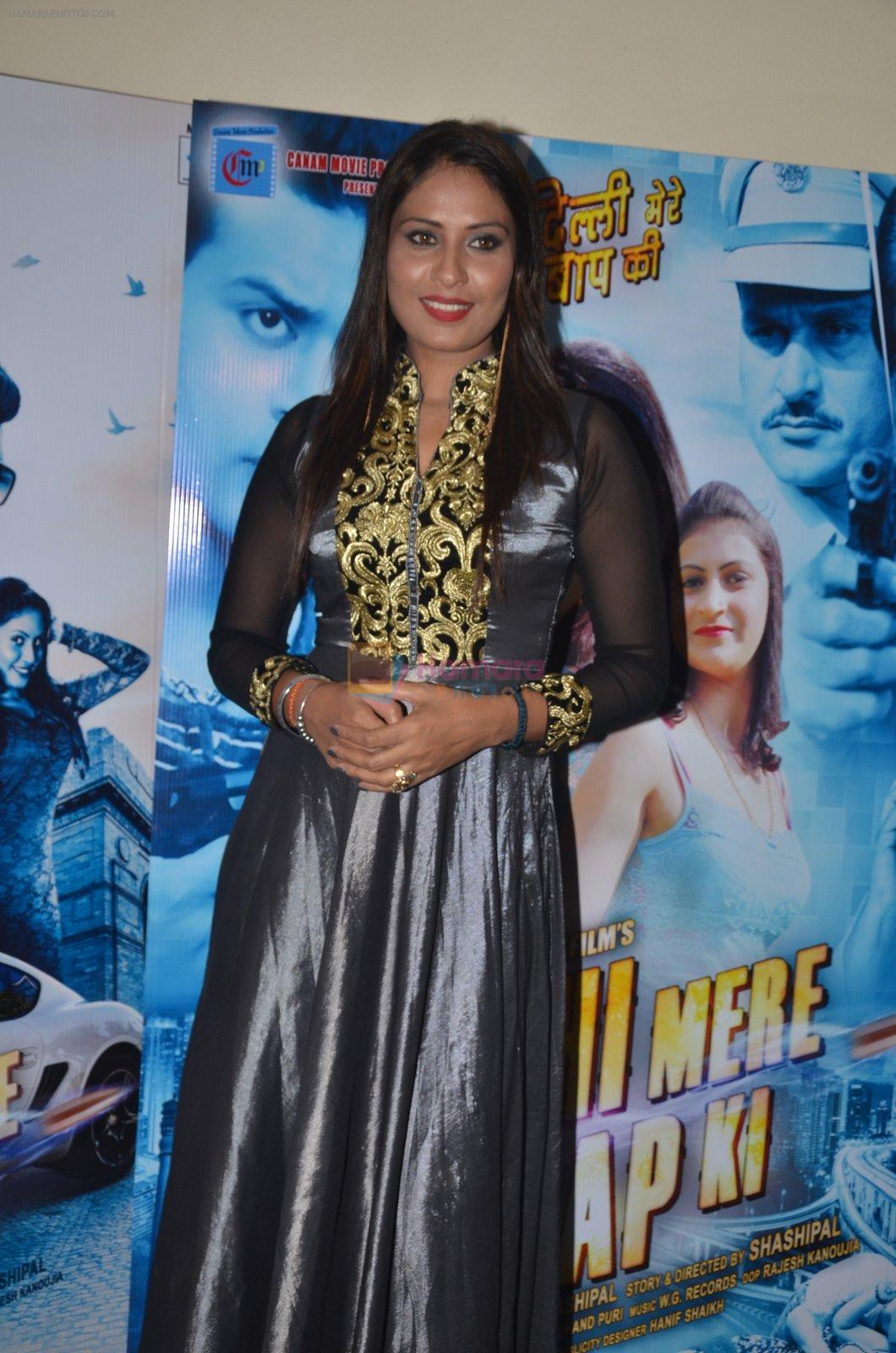 at the Music and Trailer Launch of film Delhi Mere Baap Ki on 12th Sept 2016