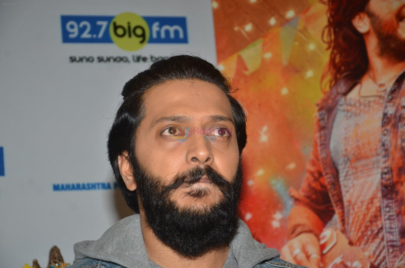 Ritesh Deshmukh promote their movie Banjo at BIG FM on 12th Sept 2016